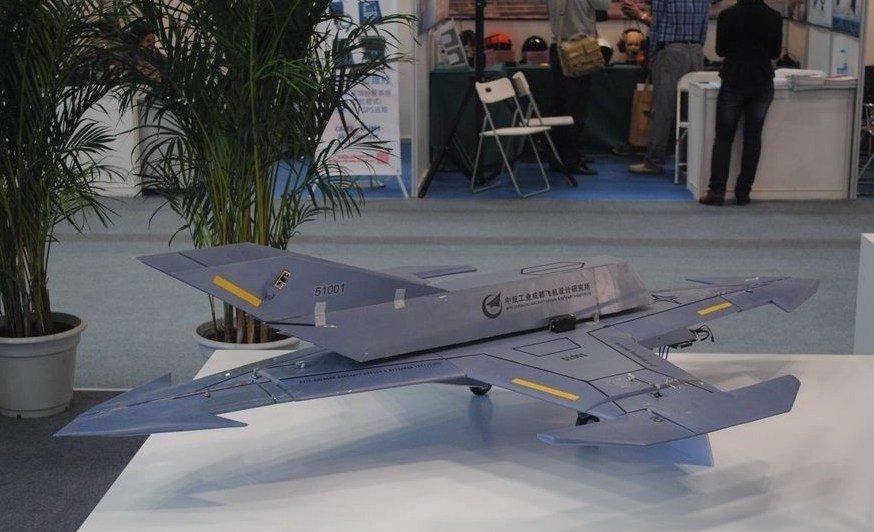 """在北京航展展出的成飞设计的""""旋龙""""纵横飞变向飞行器-成飞展出科高清图片"""
