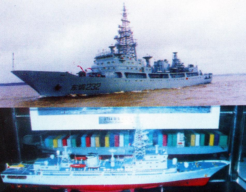 中国侦察船抵近夏威夷准备进第三岛链