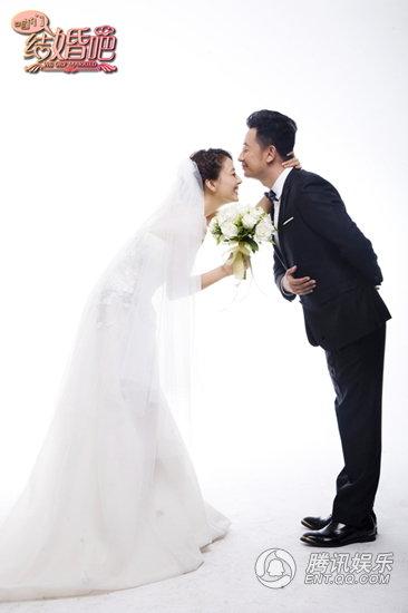 《咱们结婚吧》热播遭侵权 发声明打击网络盗播