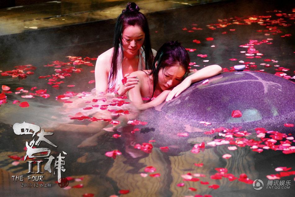 《四大名捕2》柳岩江一燕拼尺度 浴室赤裸争艳
