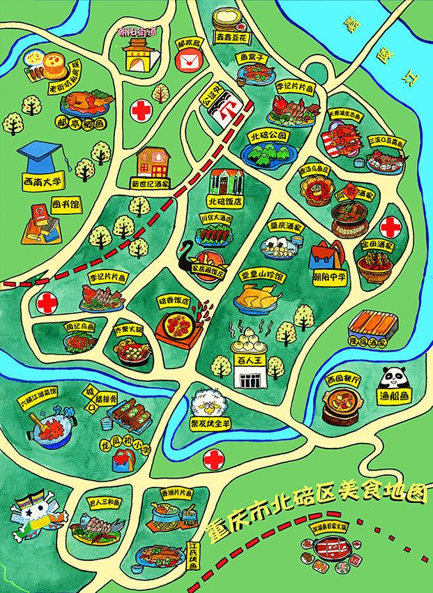 手绘北碚地图活动结束 六幅地图描绘北碚宜居生活