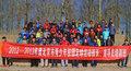 高清:北京办校园足球培训班 陈长红亲临授课