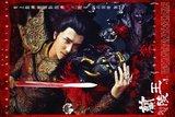 《兰陵王》点击率破十亿 冯绍峰有望明年拍新剧