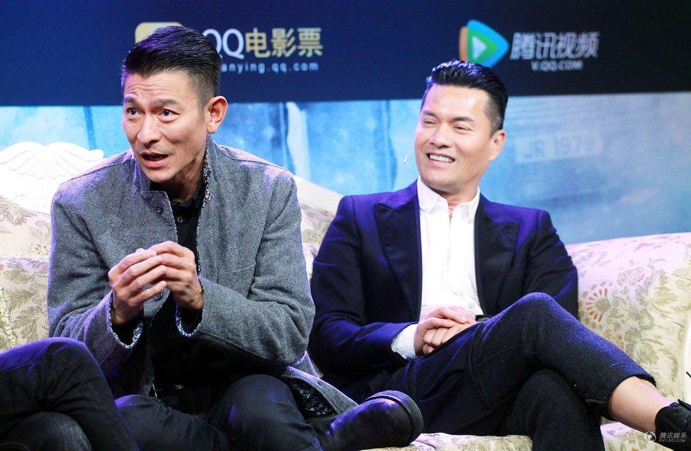 《风暴》腾讯首映礼 刘德华挤眉弄眼变表情帝_娱乐