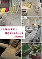 《小编淘家居》第10期:最舒适的休憩之地·沙发