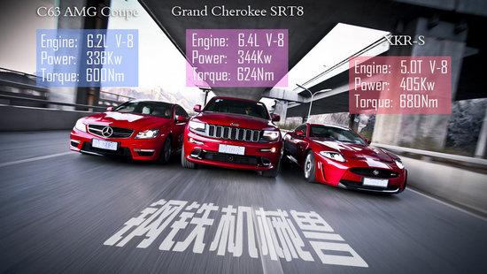 [腾讯任务]No.41:三大机械猛兽捍卫V8荣光