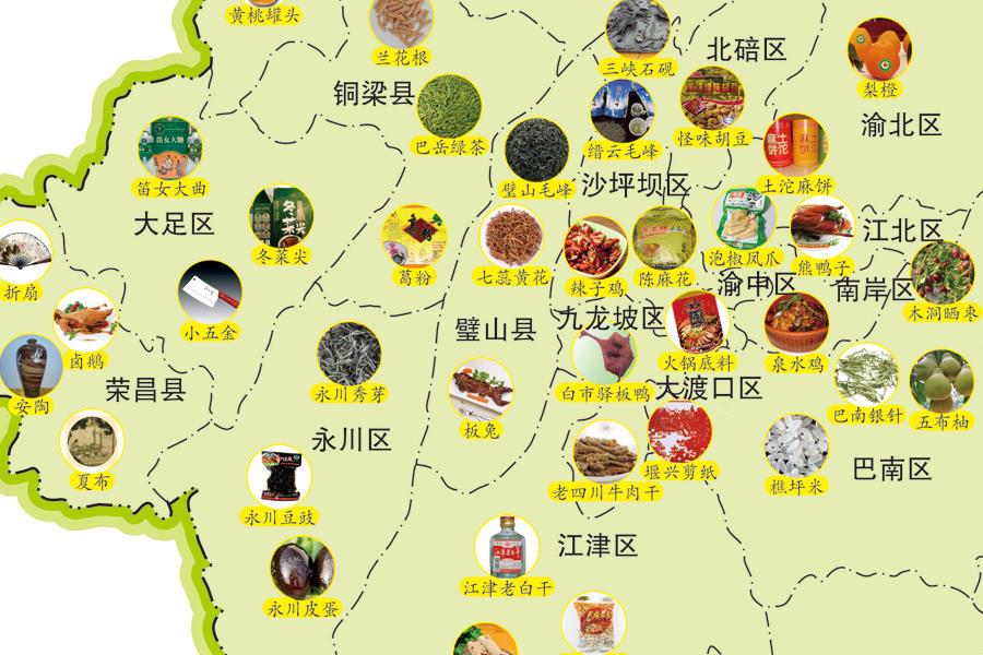 【渝阅生活】重庆特产地图发布