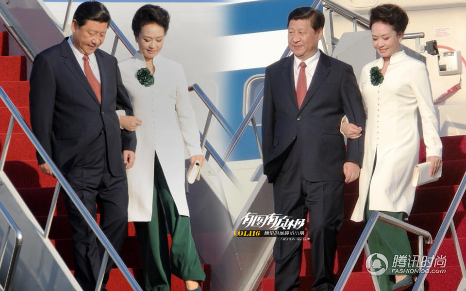 在美国著名杂志《名利场》公布的2013年全球最佳着装榜----彭丽媛 - 中医世家 - 中医世家王汝辉博客