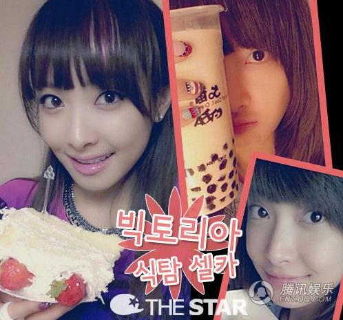 宋茜晒素颜自拍曝光 未入选韩国最美女星排行榜