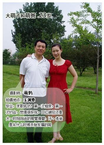 http://img1.gtimg.com/8/863/86308/8630820_980x1200_0.jpg
