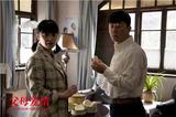 《父母爱情》收视开门红 文青梅婷变身犀利人妻
