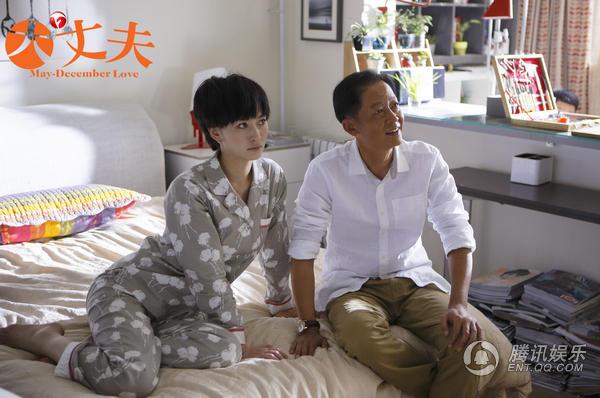 《大丈夫》周日开播 王志文李小冉激情剧照曝光