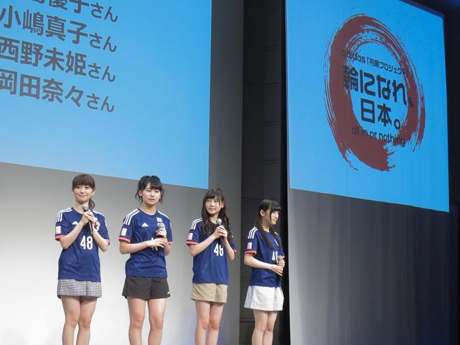 日本少女天团为日男足呐喊 手捂胸口助威