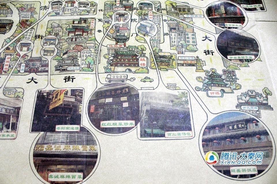 西安90后大学生手绘回民街地图 吃喝玩乐全打尽