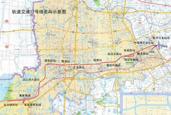 上海17号线最新规划图