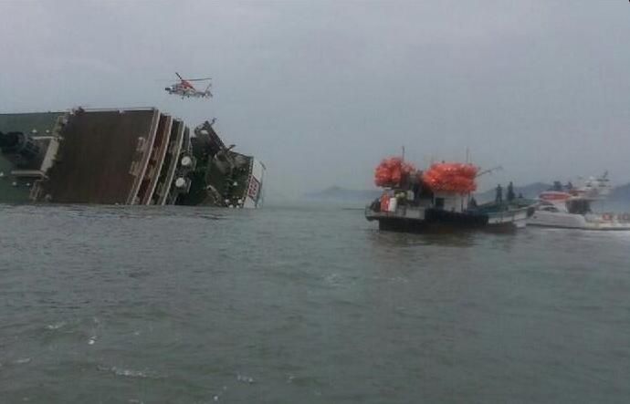 韩国客轮在韩国西南海域沉没 载有数百名乘客
