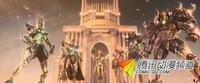 3D版《圣斗士星矢》动画截图公开