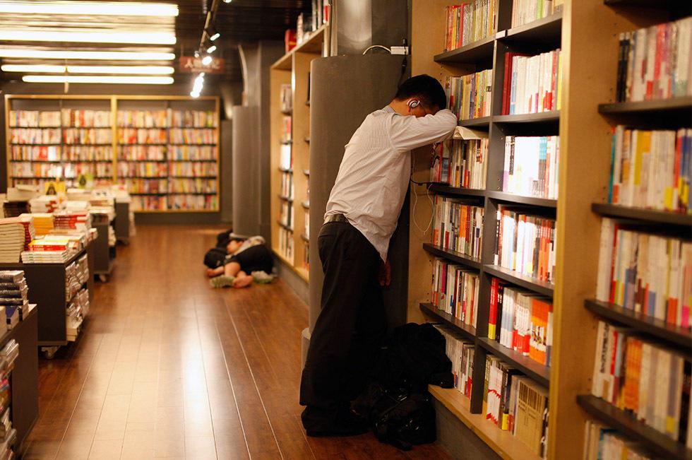 书店24小时之美 - 似水流年 - 似水流年