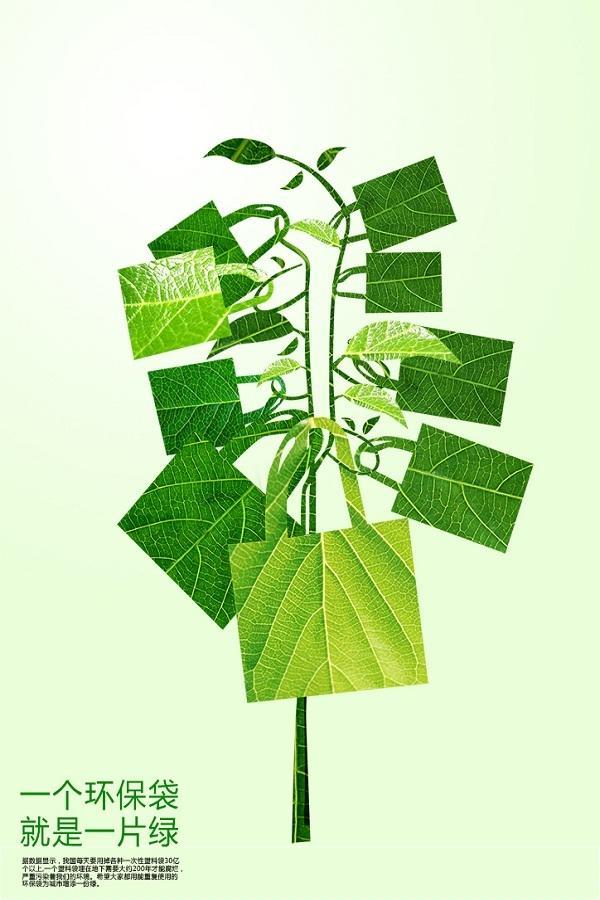 江苏省环保公益广告创意大赛获奖作品60幅图片