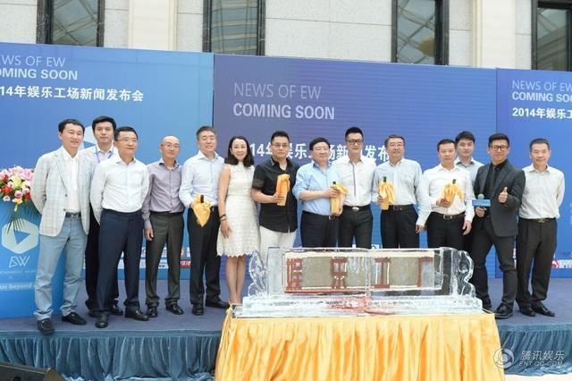 资本论 | 新东方创始人跨三界投两亿 成立文创投资
