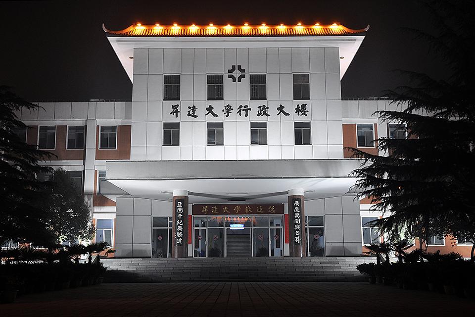 知识殿堂 郑州升达经贸管理学院建筑风貌