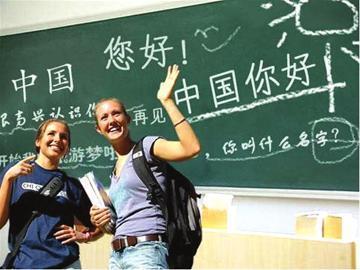 教老外中文成热门兼职 主要为拓展社交圈人脉