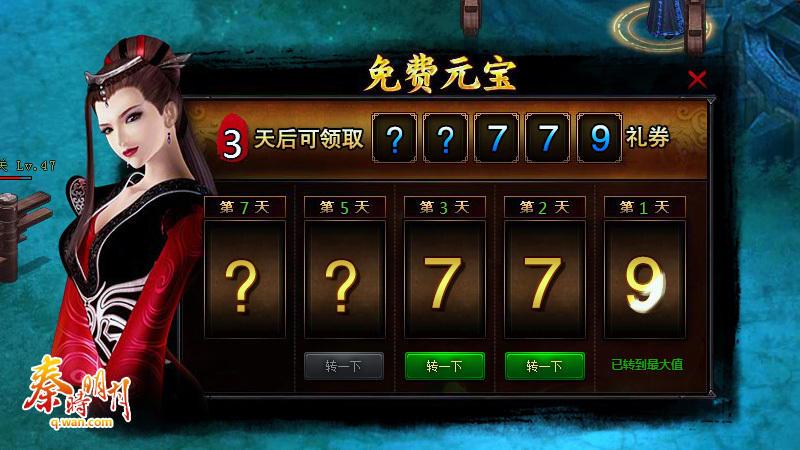动漫电影页游 秦时明月 7.14内测 游戏
