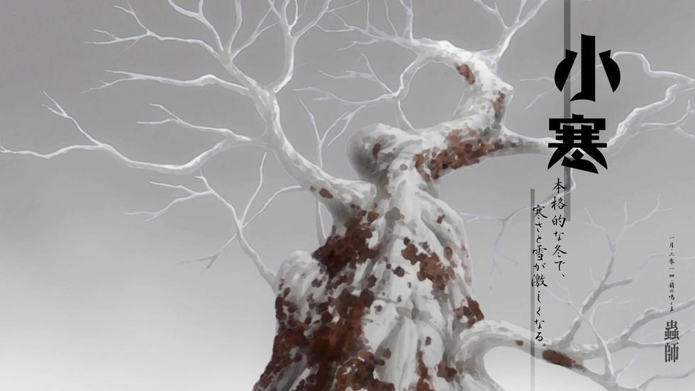 VOL.《虫师》二十四节气精美自制壁纸【下】 - 樱田优姬 - 二次元会馆