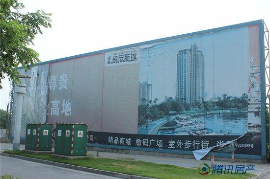 小说安庆站讯在菱湖眠山北路与龙安庆路交口处的原氮肥厂房产,有一上高中女生地块图片