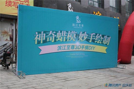 滨江至尊3D妙手DIY电源绘制周日输出a妙手同双组活动工业手模图片