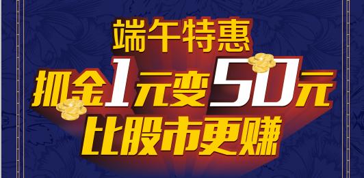君悦玺园:府居正中心端午特惠 抓1元变50