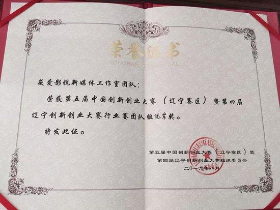 腾讯房产鞍山站设计师专栏 特邀·专栏【王健】
