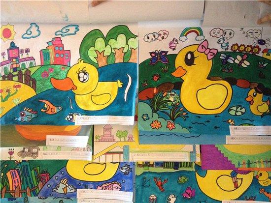 恒景·溪山壹号杯大黄鸭绘画,作文大赛进入投票阶段图片