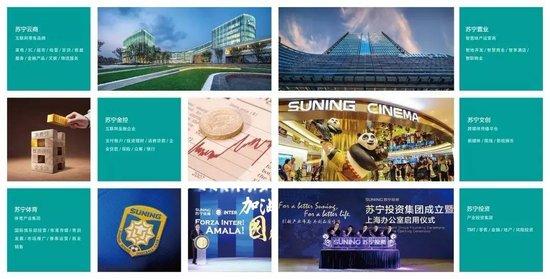 领跑高端商业地产 徐州迎来新地标