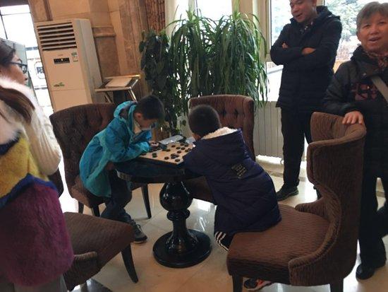 金第阳光诺亚象棋、跳棋比赛11月27日圆满举行