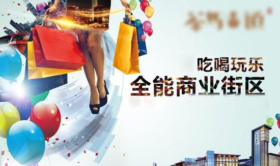 中信城临街商铺 VIP会员享1万抵5万 租售进行中