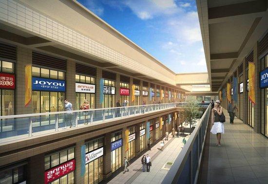 """国旅安阳城一期""""双MALL""""焕新组合 创领新城商业新境界"""