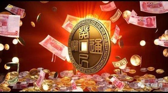 东方王府现铺带租销售,让您天天打游戏,轻松赚Money!