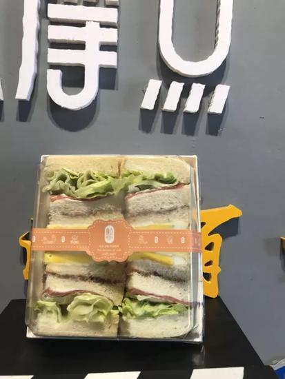 免费吃美式三明治、中大奖,周日快来桃源艺境吧