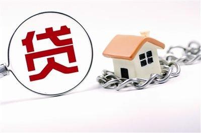 """别了房贷利率""""打折时代""""高房贷利率还会来吗?"""