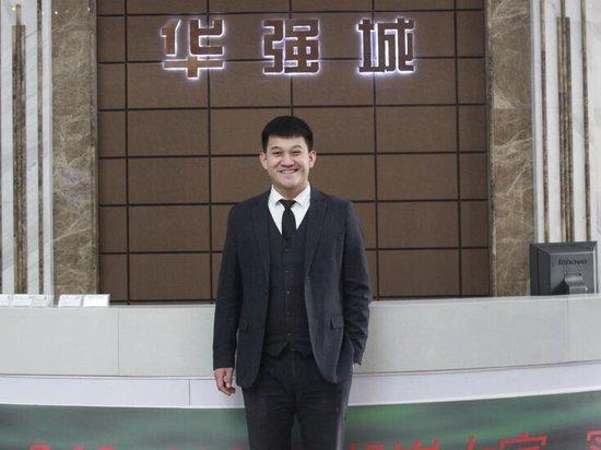年轻就是要拼搏——专访华强城置业顾问郝兆丰