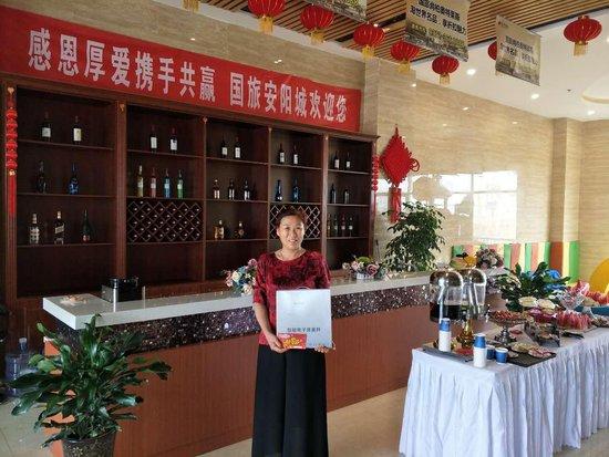 又有一批客户到访并集体心动,买铺?跟定国旅安阳城