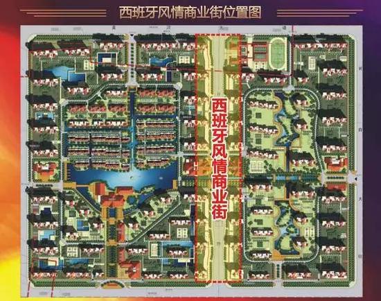 华强城六期临街金铺9月16日盛大认筹!50-140㎡投资新品抢筹倒计时
