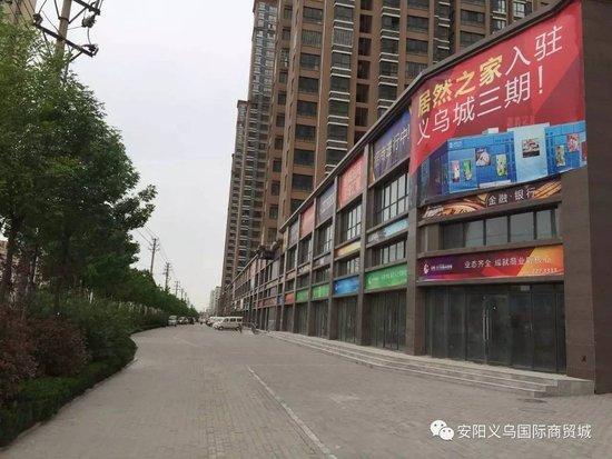 曙光路、明福街临街商铺(143-437㎡)仅余10席