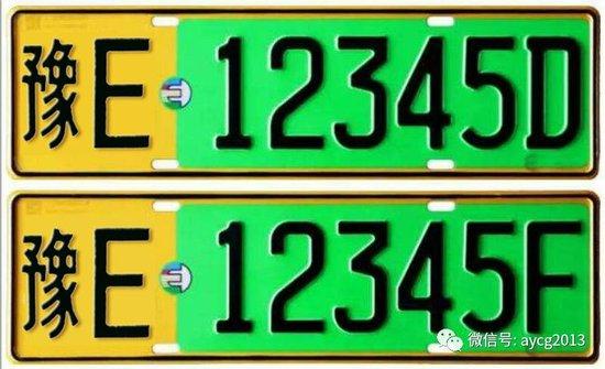 安阳正式启用新能源汽车专用号牌