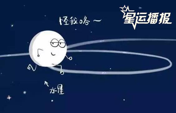 四月12星座星相运势
