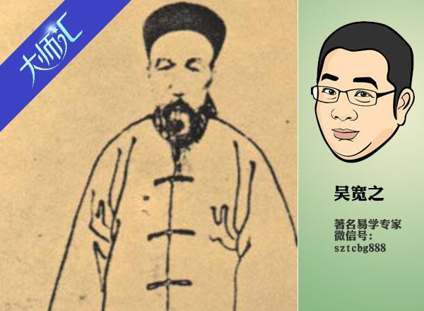 吴宽之谈古论系列02