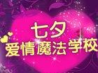 http://img1.gtimg.com/astro/pics/hv1/126/54/708/46051596.jpg