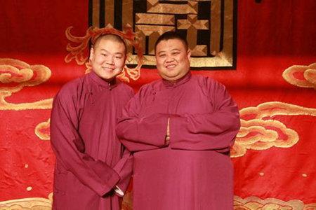 春节一到三生肖转运