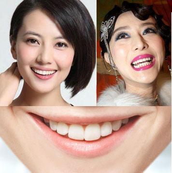从牙齿看性格和命运